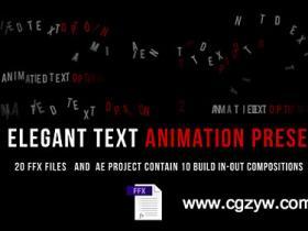 AE模板-20种文字动画预设包