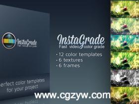 AE模板-电影级颜色校正复古色彩预设文件