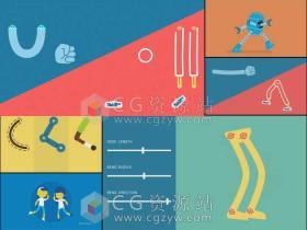 AE脚本-卡通人物关节骨骼绑定联动弹跳MG动画RubberHose V2.2.0.1 + 教程(含中/英文字幕)