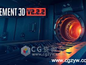 AE插件-三维模型插件Element 3D v2.2.2 Build 2169 CS5-CC 2020 WinMac版免费下载