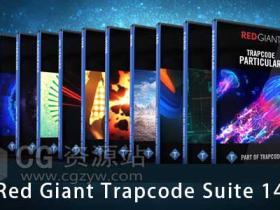 红巨星粒子套装AE插件 Red Giant Trapcode Suite 14.1.0  Win/Mac