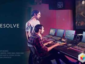专业电影级达芬奇调色软件Davinci Resolve Studio 14.01Win Mac 破解版中英正式版
