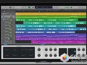 Apple Logic Pro X 10.6.1 苹果专业音乐制作软件Mac中文/英文