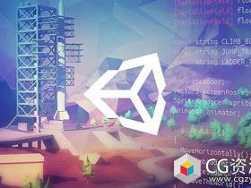 Unity学习制作游戏代码完整培训视频教程+英文字幕