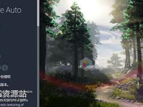 Unity3D自然环境景观插件 Landscape Auto Material v1.5
