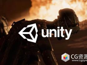 3D游戏开发引擎软件Unity Pro 2017.4.1f1 x64 LTS