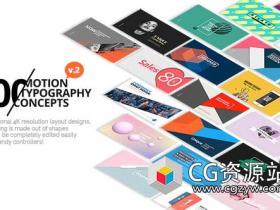 AE模板-50组文字标题运动排版动画 50 Motion Typography Concepts v1