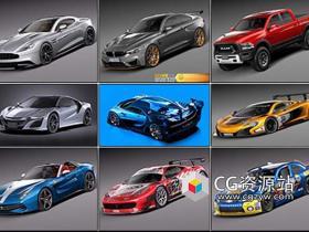 汽车3D模型(C4D/OBJ/MAX/FBX格式)Collection of nice car models II