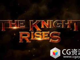 AE模板-三维标志文本电影预告片宣传TheKnightRises-CinematicTrailer