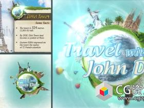AE模板-旅行展示包环形地球旅游景点介绍包装 Travel Show Pack