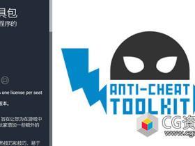 Unity反作弊工具插件 Anti-Cheat Toolkit v1.5.7.0