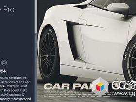 Unity可视化材质着色器插件Unity Asset - Car Paint Pro v3.1