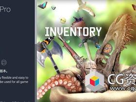 Unity3D装备GUI游戏开发系统Inventory Pro v 2.5.15