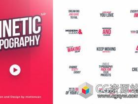 AE模板-4K分辨率40组文字标题排版动画 Kinetic Typography
