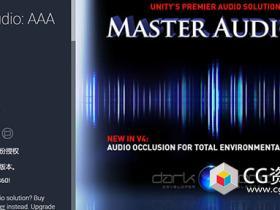 Unity AAA音效编辑器扩充/声音插件 Master Audio: AAA Sound 2020.3.7