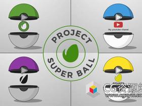 AE模板-超级球标志logo开场Super Ball Logo