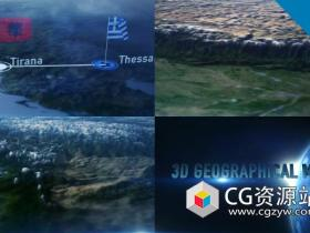 AE模板-三维地理地图地点连线展示动画工具包 3D Geographical Map