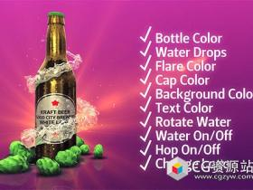 AE模板-啤酒工具包宣传包装片头 Beer Kit