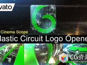 AE模板-E3D塑料电路标志科技感三维Logo动画 Plastic Circuit Logo Opener Element 3D