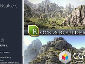 Unity岩石石头模型资源包Rock and Boulders 3 v1.1