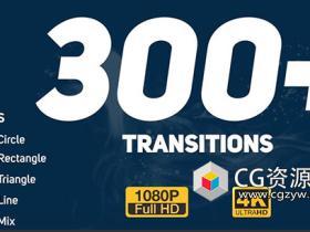 300组动态视频Premiere转场预设过渡包 Transitions Pack