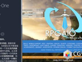 Unity RPG游戏开发工具RPG All-in-One v1.5.0