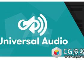 AE脚本-多合成嵌套音乐预览 Aescripts Universal Audio v1.5+视频教程
