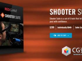 红巨星镜头修复套装 Red Giant Shooter Suite 13.1.6 Win/Mac