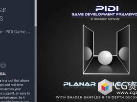 Unity PIDI - 平面反射脚本PIDI - Planar Reflections v1.6