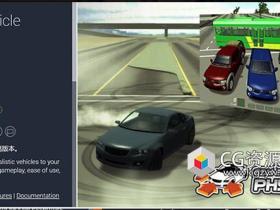 Unity3D真实汽车物理模拟工具Edy's Vehicle Physics v5.3