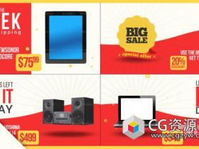 AE模板-在线产品展示折扣促销宣传介绍包装 Big Sale