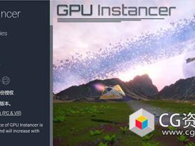 Unity编辑器扩充工具 GPU Instancer 1.4.6