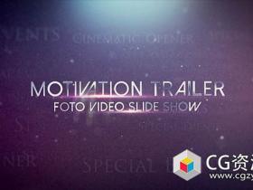 AE模板-优雅电影企业切割宣传片开场 Motivation trailer