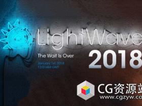 三维动画软件 NewTek LightWave 3D 2018.0.5 Build 3068 Win/Mac破解版