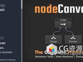 Unity游戏完整视觉行为创作框架可视化脚本工具 NodeCanvas v2.9.6