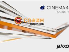 MAXON Cinema 4D R16 WIN/MAC 注册机破解完全版