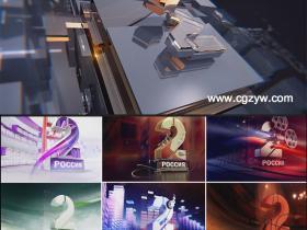 C4D/AE玻璃质感电视广播栏目包装教程Cinema 4D