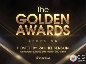 AE模板-金色颁奖典礼电影预告宣传晚会年会舞会电视栏目包装
