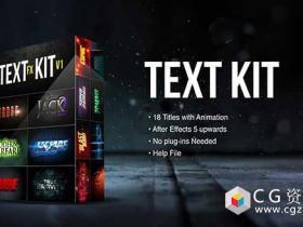 AE模板-18组大气开场电影文字标题动画Title Fx Kit v.1