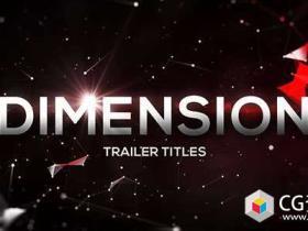 AE模板-Plexus科幻点线粒子游戏电影文字标题宣传片Dimension Trailer Titles