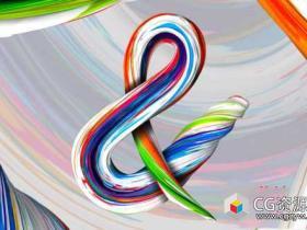 C4D教程-超逼真3D喷漆手绘笔刷生长动画 Cinema 4D – Hyper-Realistic 3D Acrylic Paint Stroke Tutoria