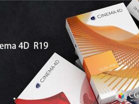 C4D R19.068离线升级更新包CINEMA 4D Studio R19 WIN/MAC