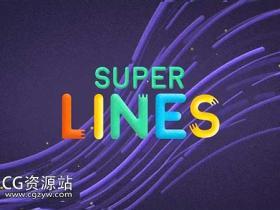 流动线条MG动画AE脚本 Aescripts Super Lines v1.4.5+使用教程