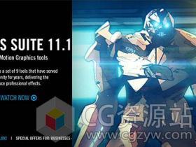AE/PR效果制作套装插件Effects Suite 11.1.12 WinMac 免费下载