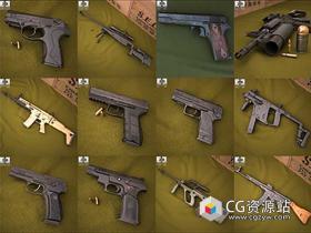武器手枪步枪冲锋枪C4D/Max/OBJ 3D模型合集Weapons Pack