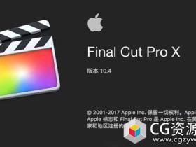 Apple Final Cut Pro X 10.4.1苹果视频剪辑软件(多国语言/含中文版)免费下载