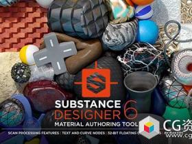 三维贴图材质制作软件 Substance Designer 2017.2.5.993 Win