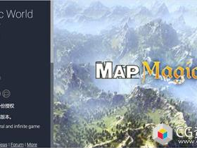 Unity3D三维地图生成器 MapMagic World Generator v1.8.5+使用教程