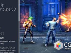 Unity街机风格游戏模板+视频教程Beat Em Up – Game Template 3D v1.2