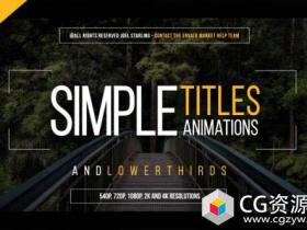 AE+Pr模板-4K 分辨率30组文字标题动画 Gold Simple Titles